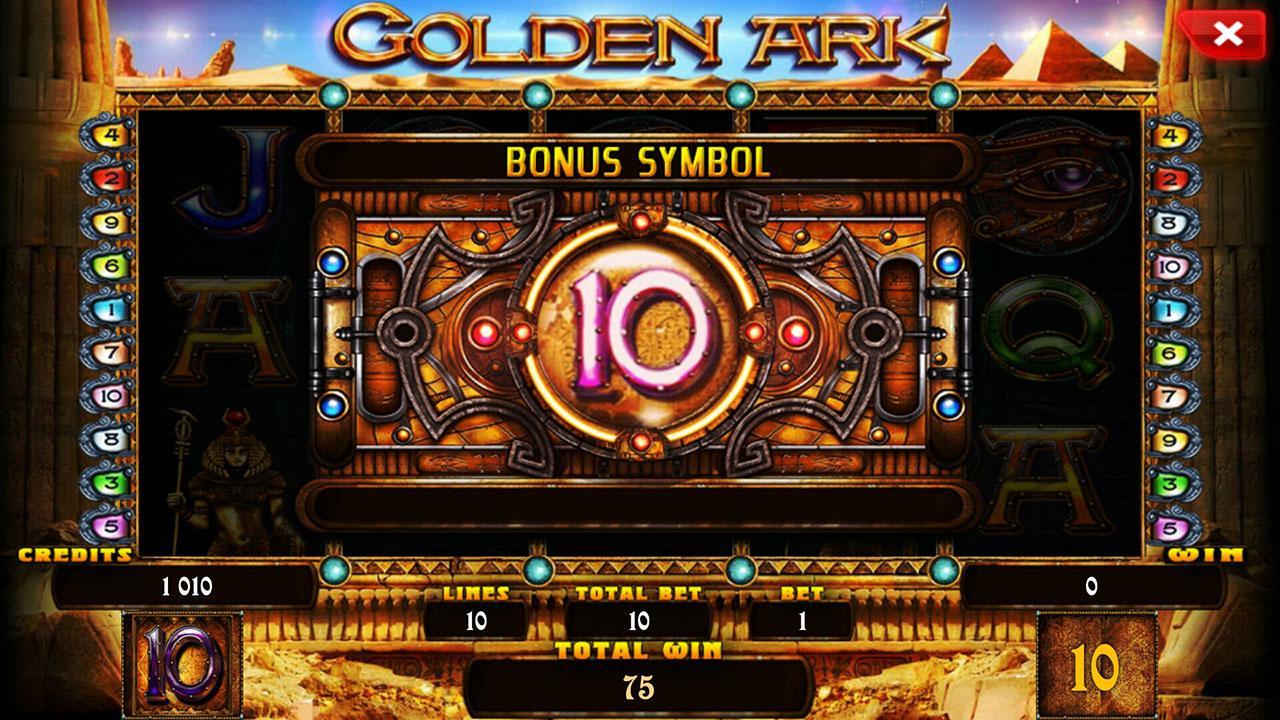 جولدن آرك Golden Ark